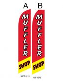 Flags For Sale (Muffler Shop) Flags Online Store